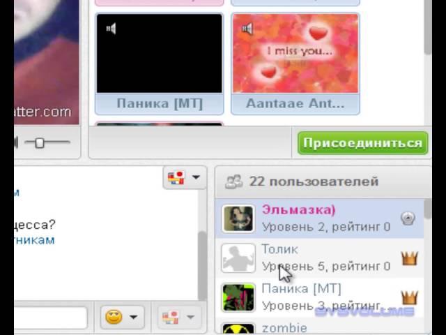 Паника МТ Maddyson - 14-12-2012 vichatter