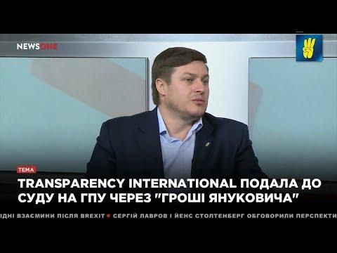 """Де поділися """"гроші"""" Януковича та чи ухвалять пенсійну реформу. Коментарі Олега Осуховського"""