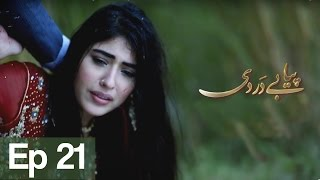 Piya Be Dardi Episode 21
