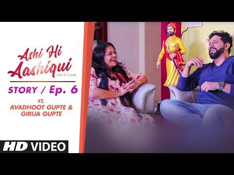 Ashi Hi Aashiqui (AHA) | AHA Story Ep. 6 | ft. Avadhoot Gupte and Girija Gupte