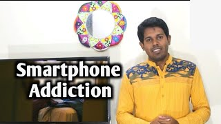 Smartphone Addiction and Health Risk | Break your smartphone addiction | Social & Health Awareness