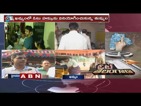 Telangana Assembly Election 2018 | Updates from Kukatpally polling booth