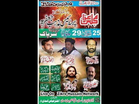 Live Majlis 29 June 2019 Imambargah Sarpak Chakwal