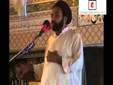 Agha Ali Hussain Qumi (7 October 2012 Hussain Mahal Moorat Talagang)