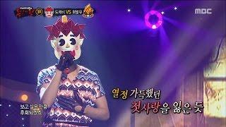 [King of masked singer] ???? - 'Baby demon' 3round - Fate 20160731