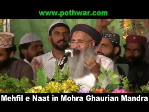 Naat Professor Abdul Rauf Roofi Mohra Ghaurian Mandra video
