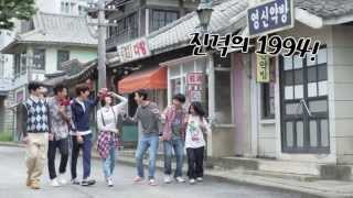 Trailer Reply 1994 4