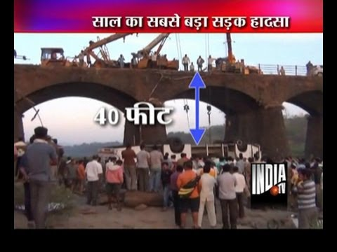 37 tourists killed as Goa-Mumbai bus falls into river