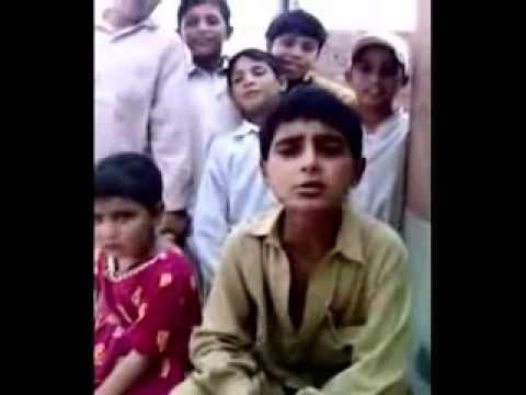 Challa Mera Ji Dhola Funny.flv By Shazil Ali Talagang video