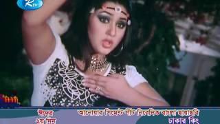 বাংলা ছায়াছবি - ঢাকার কিং