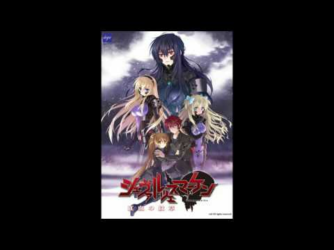 White Forces-Schwarzesmarken