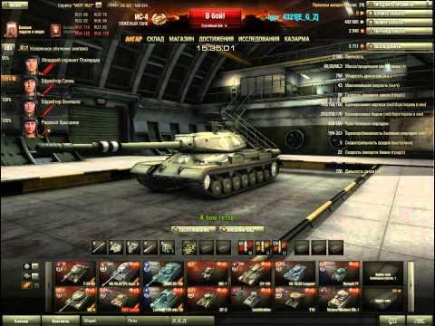 Небольшая хитрость в World Of Tanks