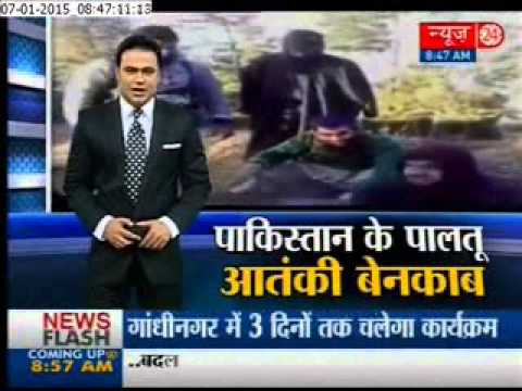 News24 exclusive:Six terrorists enter at Kupwara district in kashmir