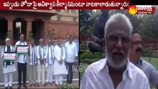 YSRCP Leader YV Subba Reddy Face to Face | Slams Chandrababu | టీడీపీ డ్రామా బట్టబయలు..