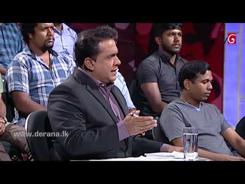Aluth Parlimenthuwa - 25th April 2018