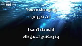 Xxxtentacion Changes مترجمة عربي