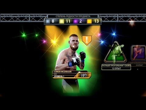 Скачать Action for UFC 1. 0 на Android