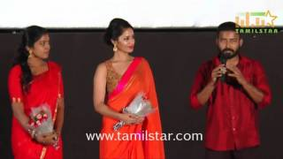 Oru Naal Koothu Audio Launch Part 1