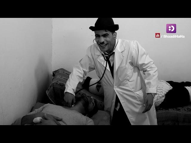 چارلی چاپلین افغانی - خدا هیچوقت کسی را مریض نسازد که مجبور چارلی را بفرستیم به عیادت اش.