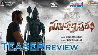 Subrahmanyapuram Teaser Review | Sumanth | Eesha Rebba | Santhossh Jagarlapudi | Myra Media