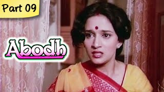 Abodh - Part 09 of 11 - Super Hit Classic Romantic Hindi Movie - Madhuri Dixit