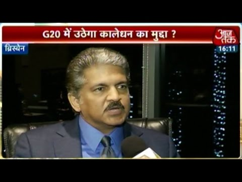 Anand Mahindra: Tax evasion and black money is a global menace