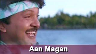 Aan Magan - Prabhu, Anjali, Sanghavi - Kattumarakaran - Tamil Classic Song