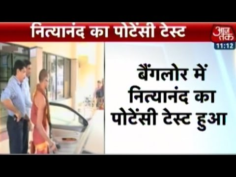 Sex Swami Nithyananda Potency Test Conducted In Bangalore video