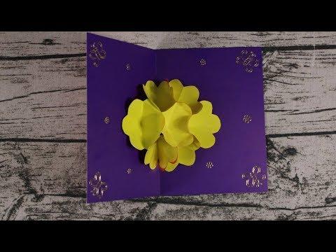 Как сделать 3d открытку маме на день рождения 108