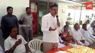 MP Konda Vishweshwar Reddy Speech at Mega Job Mela | Telangana