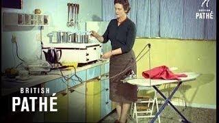 Furniture Exhibition Aka Models (1958)