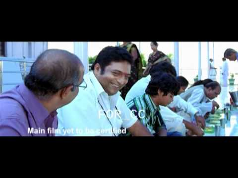 PRAKASHRAJ'S 'DHONI' 1ST THEATRICAL TRAILER TAMIL