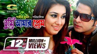 Bangla Movie | Tumi Amar Prem | Full Movie | HD 1080p | Shakib Khan | Apu Bishwas | Synthia