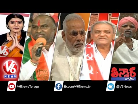 Modi new parliamentary board - Jagga Reddy joins BJP - Teenmaar...