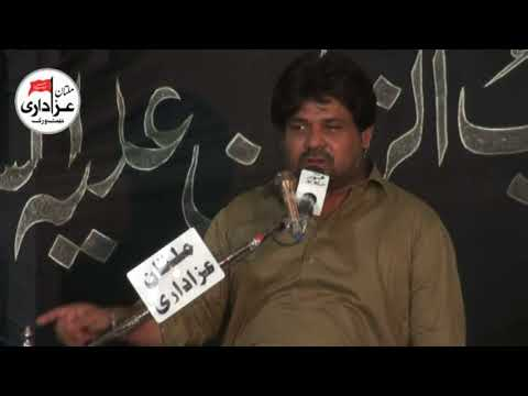Zakir Ghulam Abbas Mesam | Majlis 29 June 2018 | Imam Bargah Jamia Sahib-Uz-Zaman Gulghast Multan