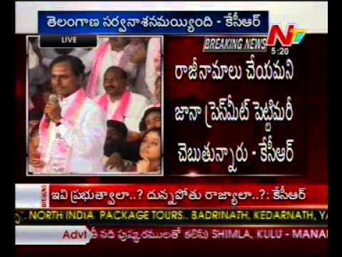 KCR exciting speech in Samara Deeksha