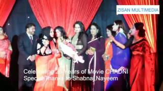 Nayeem | Shabnaz | Movie চাঁদনী CHADN | Celebrating 25 Years I Bangla New Video Full HD 2016