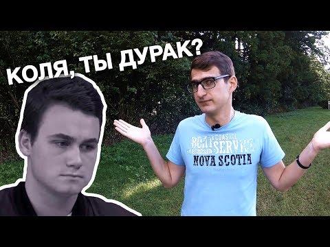 Как Николай Соболев всем наврал про астму и дженерики. Тупость или лень?