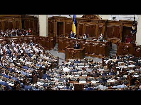Онлайн трансляция заседания Верховной Рады по поводу введения военного положения