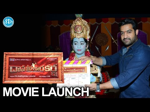 Daana Veera Soora Karna Movie Opening Event | Jr Ntr | Kalyan Ram video
