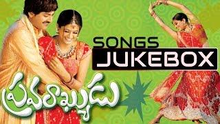 Pravarakyudu Telugu Movie Songs Jukebox || Jagapathi Babu, Priyamani
