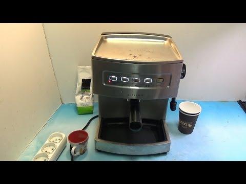 Кофеварка зелмер 13z013 ремонт своими руками