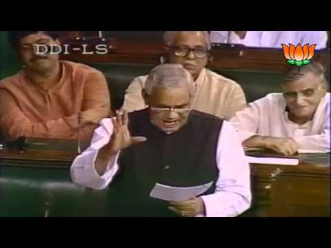 Parliamentary Speech On Corruption : Sh. Atal Bihari Vajpayee Ji video