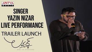 Singer Yazin Nizar Live Performance @ Lover Trailer Launch || Raj Tarun, Riddhi Kumar