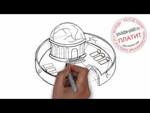 Видео как нарисовать собор карандашом поэтапно