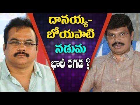 Clashes between DVV Danayya And Boyapati Srinu On VVR Movie | ABN Telugu