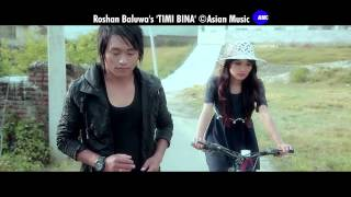 Timi bina || roshan baluwa || new nepali pop song 2015 || official video HD