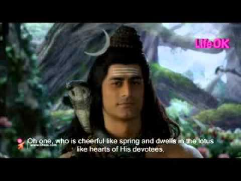 Shiva Yajur Mantra Karpur Gauram Karunavataram) with meaning