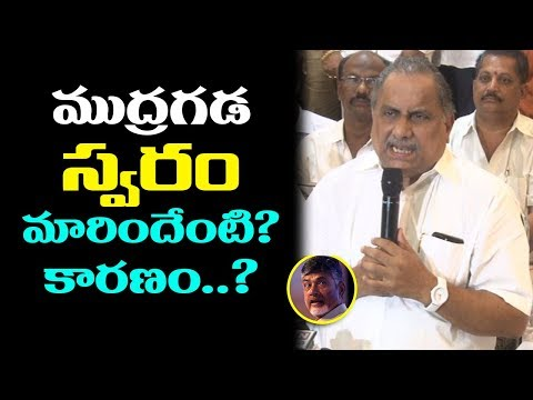 Kapu Reservation | Mudragada meets Kapu Leaders at Vizag | mana aksharam