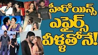 HEROINES AFFAIRS And RUMORS | Shruti Haasan | Charmi | Samantha | Anushka | Hansika | Nayanthara....